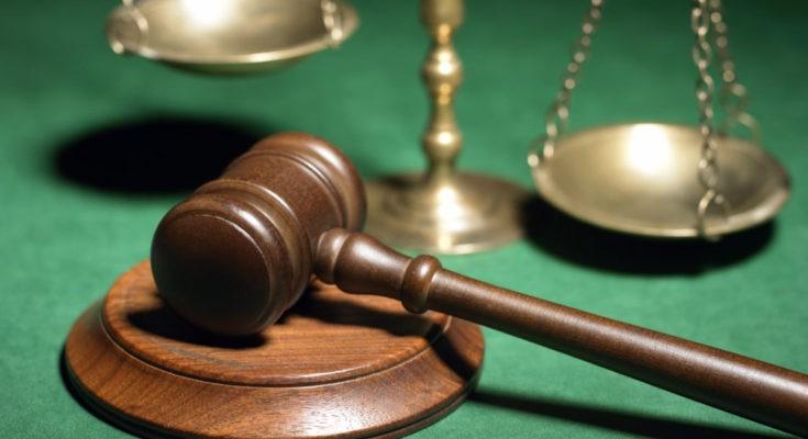 7036 Sayılı İş Mahkemeleri Kanunu