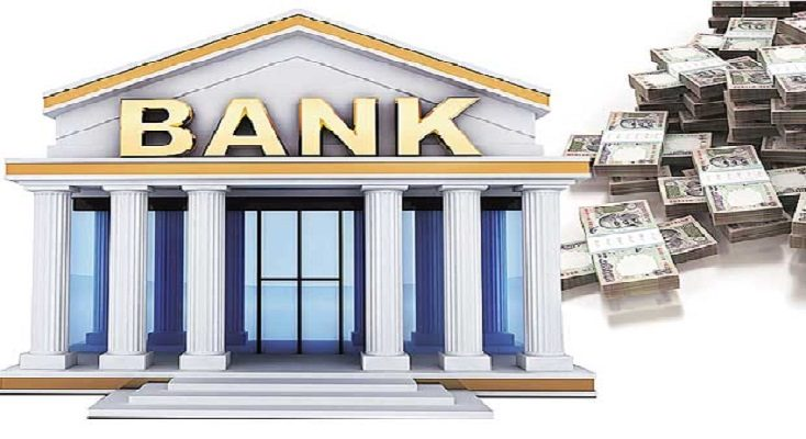 maaşların bankadan yatma zorunluluğu
